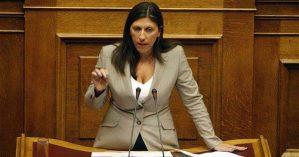 Zoe Konstantopoulou, presidente del Parlamento greco (da Fac