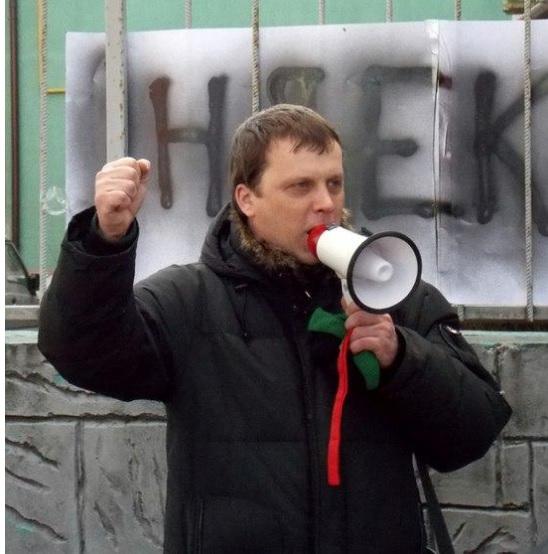 Andry Ischenko